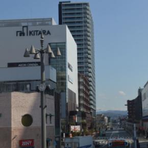 豊田市内の写真